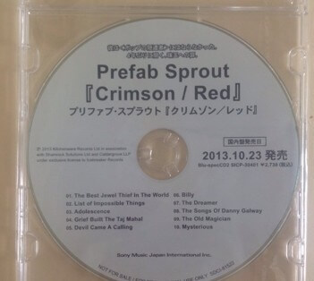 Japanese Promotional CD-R