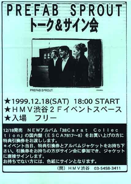 ps-show-jap